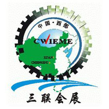 2020 China West International Equipment Manufacturing Exposition (Xi'an)